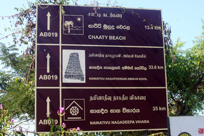 Jaffna Road Sign