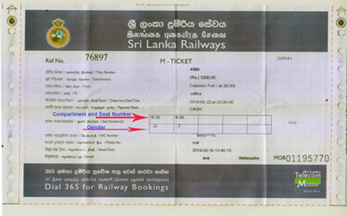 Colombo - Jaffna Train Ticket Price